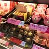七宝万科広場『Vanke』ショッピングモール