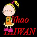 ニーハオTaiwan