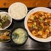【飯テロ】24時間餃子酒場のランチは美味しいが…