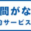 書評『楽しく学べる「知財」入門』稲穂健市