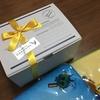 東京都狛江市へふるさと納税。返礼品は洋菓子詰め合わせ。