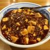 【今週のラーメン2104】 中華 光陽楼 (東京・荻窪) 熱々汁なしマーボーメン