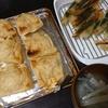 大葉春巻、キムチーズ油揚げ、味噌汁