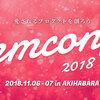 プロダクトマネージャー・カンファレンス 2018に行ってきました!