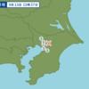午後3時37分頃に千葉県北西部で地震が起きた。