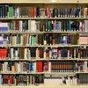隣の街の図書館が、頑張っている