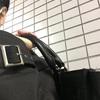 ジャニ持ち「バッグの持ち方」