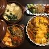 【シングルパパの手料理】アジアンウィークの3日目 *韓国料理