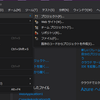 Visual Studio Community Edition でカバレッジ計測