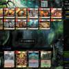 Dominion Online 対戦録 356