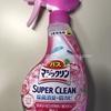 浴室用洗剤を断捨離した理由。浴室掃除の効率的な2つのコツ。