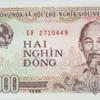 ベトナムドンで貯金ってどうなの?②「5年間ドンで定期預金たらどうなるか?」