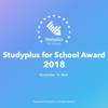 自立学習のこれまでとこれから -Studyplus for School Award 2018 レポート-