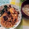 作ってみた 10/16 茄子、里芋、豚挽き肉のスパゲティ