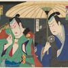男同士の相合傘