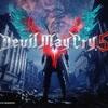 Devil May Cry 5プレイ日記(1)