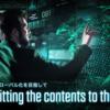 FUNDINNO【ファンディーノ】SAIGATE、ブロックチェーン技術でコンテンツ産業の仕組みを管理