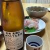 斎藤酒造 英勲 蔵開き しぼりたて生原酒