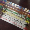 2017.01.13,14 関ジャニ∞「関ジャニSエンターテインメント」@京セラドーム