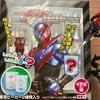 仮面ライダービルド 不思議実験ドリンク で遊ぶ