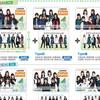 欅坂46/けやき坂46オリジナルPontaカード+スクエア缶バッジ