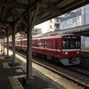 都会の中のローカル線 京急大師線に乗ってみた