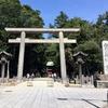【茨城】常陸国一宮「鹿島神宮」の見どころと御朱印