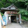 【大分市】塚野鉱泉~最強のデトックス!消化器官の不調は飲泉で解消!