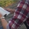 管理人の読書感想文 「お金2.0」