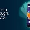 <購入レビュー>ALCATEL OneTouch Idol3を買ってみた<Part2> (<Purchase Review> I bought ALCATEL OneTouch Idol 3 <Part 2>)