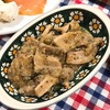 豚バラ肉のトロトロ煮込み