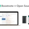 Boostnote Mobileをオープンソースで公開しました!