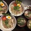 【シングルパパの手料理】アジアンウィークの5日目 *シンガポール料理
