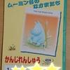 学習障害の大きな壁『漢字』と脳トレの必要な母