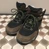 新しい靴と大楠山