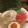 湘南(茅ヶ崎、藤沢)でおすすめの豚骨ラーメン