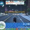 ロードバイク - 安濃ダムサイクリング → Zwift - Tour for All 2020: Stage 5 AHDR's Choice