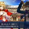 【FGO】幕間の物語~謎のヒロインX~「セイバースレイヤー 激闘編」
