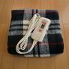 電気毛布と温もり