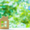 物件にかかる所有の権利と建物構造の種類【初心者向け】
