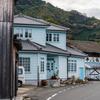 『御手洗の町並み』ここは江戸時代から近年までの生活を感じることができる素晴らしい場所でした。(前編)