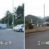 岐阜県多治見では40.7℃・美濃では40.6℃を観測!5年前の8月には江川崎で全国観測史上最高の41.0℃を観測!ただ江川崎・多治見もそうだが、設置場所が微妙!!