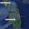 【前兆】8/8フィリピン、レイテ島南部でリュウグウノツカイ漂着→8/10 ボホール島南沖M5.0地震の前兆か?