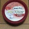 ハーゲンダッツのヨーグルト仕立てピーチミルクを食べてみました