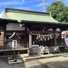 白蛇が社殿を移築した 清兵衛新田の氷川神社(相模原市)