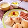 朝食ワンプレート、コーンスープ、ぶどうバナナヨーグルト。