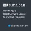 GitHub のリポジトリに Boost Software License 1.0 を適用する方法