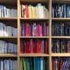 『ガイコツ書店員 本田さん』本屋の仕事内容を知りたい人、DLE好きにも【2018年秋アニメ化】