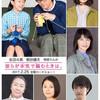今年(2017年)観た映画・・・少な~い