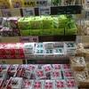 北海道のスーパーも面白い